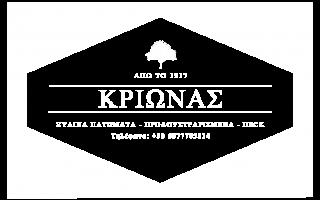 patomata_krionas